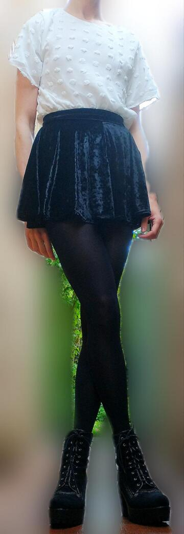do you like my legs in tights?